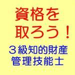 1_license