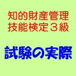 6_test